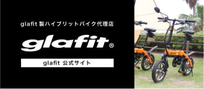 GRF公式